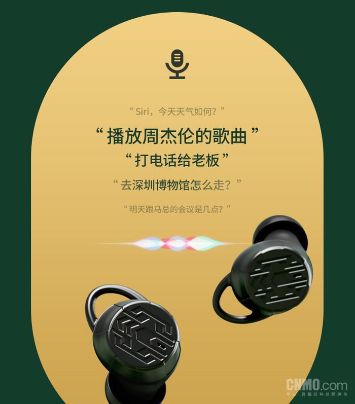 【手机中国众测】第71期:听见更多细节,南卡T2真无线蓝牙耳机试用招募第25张图_手机中国论坛